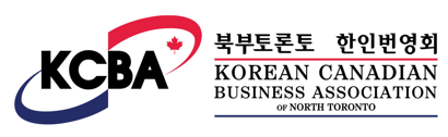 Honorary Member and Advisor to the Korean Canadian Business Association